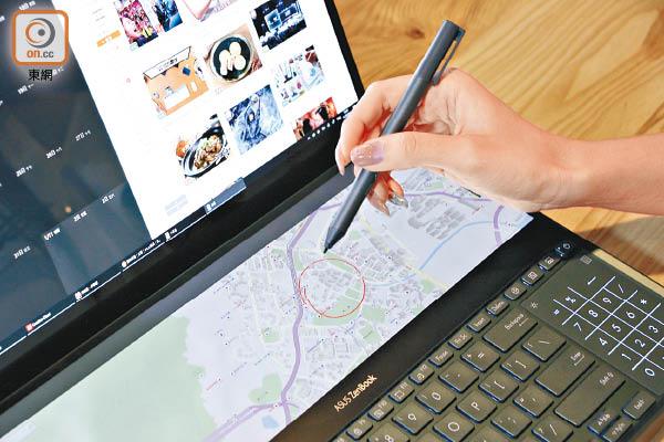 ZenBook Pro Duo雙芒筆電多工玩Live - 東方日報