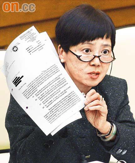 眾官同一口徑俞宗怡孭上身 - 東方日報