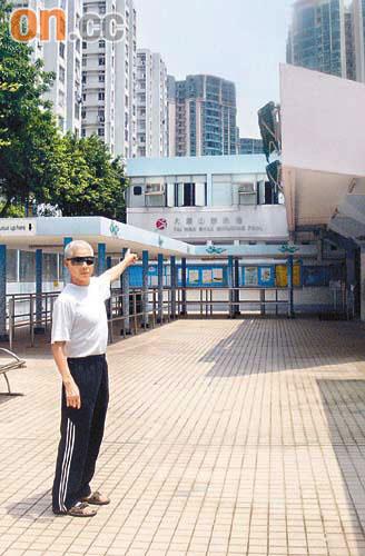 泳池餐廳丟空康文署嘥資源 - 東方日報