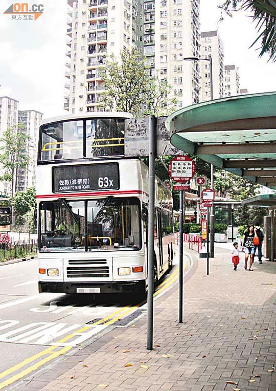 投訴:63X巴士改站怨聲不斷 - 東方日報