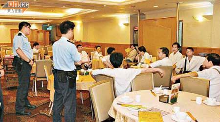 浸大校內酒家結業爆追薪 - 東方日報
