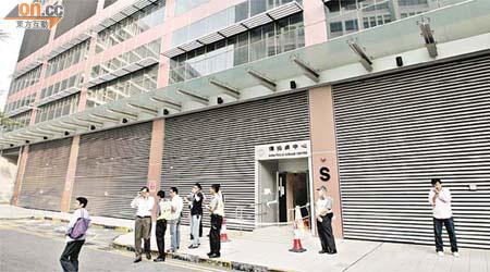 瑪嘉烈醫院火警冒煙 - 東方日報