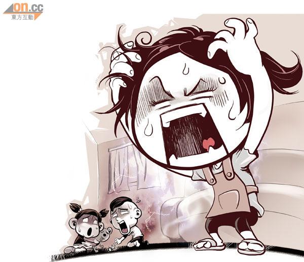 綜合家庭治療 告別「屈到病」 - 東方日報