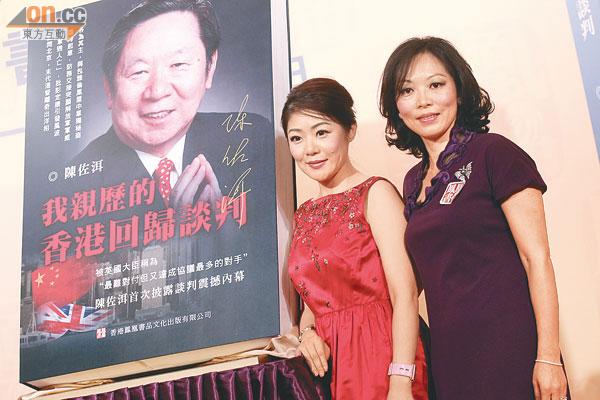 反水貨客示威者舉港英旗 陳感到心痛 - 東方日報