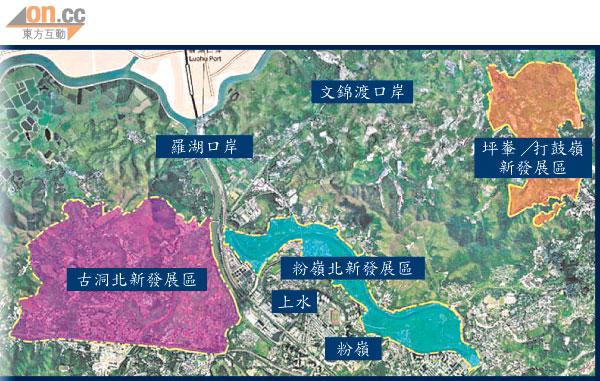 探射燈:新界東北戰火延燒立會 - 東方日報