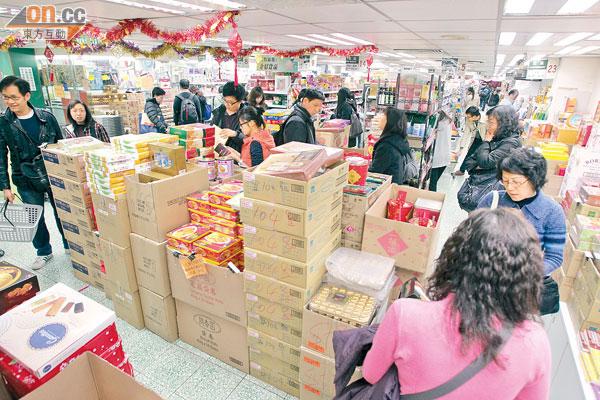 水貨客入侵教協超市 - 東方日報