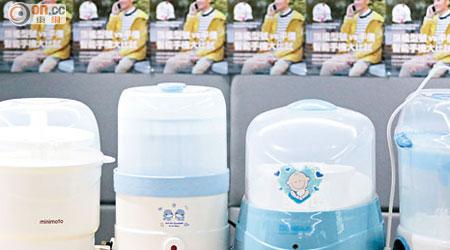 四款奶瓶消毒機不合格 - 東方日報