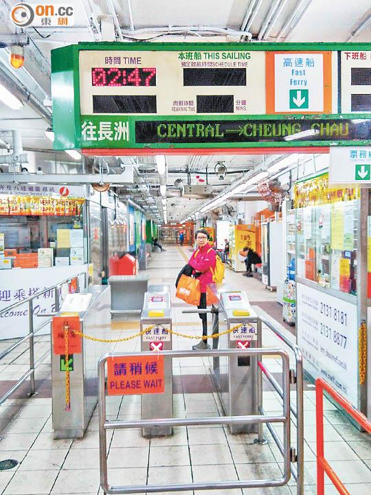 新渡輪顯示屏資訊錯 - 東方日報