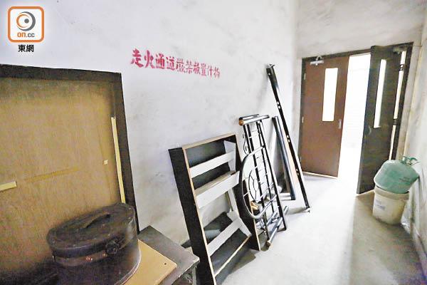 部分倉無灑水 窗密封 通道窄 - 東方日報