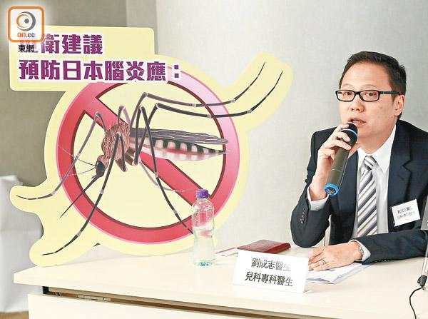 兒童染日本腦炎死亡風險高八倍 - 東方日報