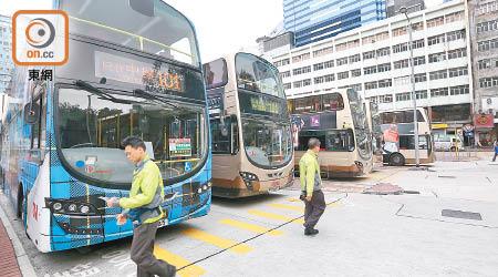 八公共運輸設施增列禁煙區 - 東方日報