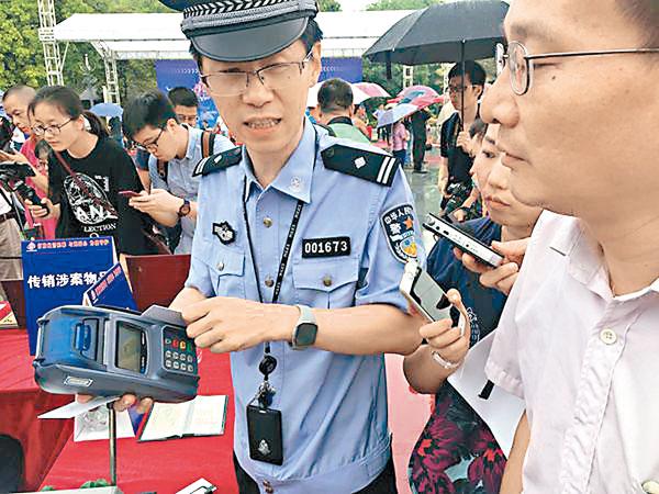 廣東省嚴打經濟犯罪 減近30億元損失 - 東方日報