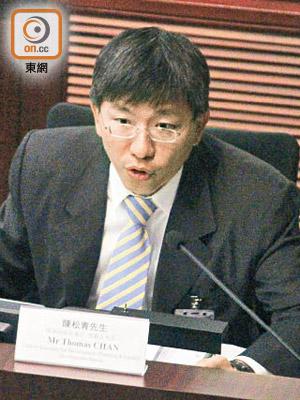 政情:陳松青升呢做署長因為黃偉綸帶挈? - 東方日報
