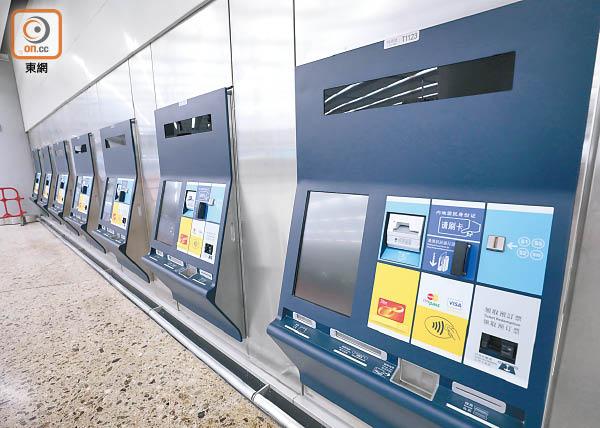 政黨促西九售內地段車票 - 東方日報
