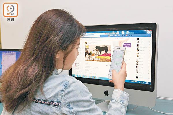 網戀騙案暴升半年呃過億 - 東方日報