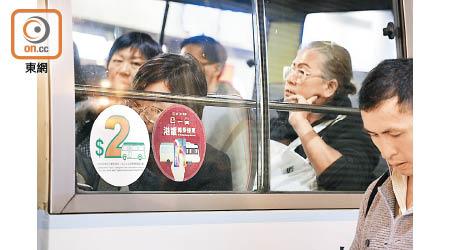 60歲受惠$2乘車優惠 - 東方日報