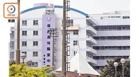 何蔭棠中學校長疑缺勤360節課 保良局:翻查紀錄無發現違規 - 東方日報