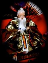 Master Guard