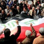 Irački radnici protestuju zbog neisplaćenih zarada