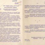 Otvorene ruske arhive: Odnos stanovništva Jugoslavije prema Crvenoj Armiji