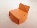 折り紙のイス 簡単な折り方