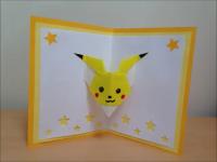 折り紙 ポケモン ピカチュウ 誕生日カード 立体 簡単な作り方