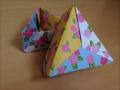 折り紙 正三角形3色 箱 フタ付き 簡単な折り方