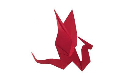 A Traditional Origami Dragon?
