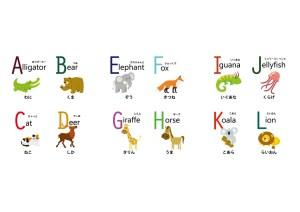 《かわいい動物アルファベットカード》幼児・子供の英語教材|無料学習素材プリント