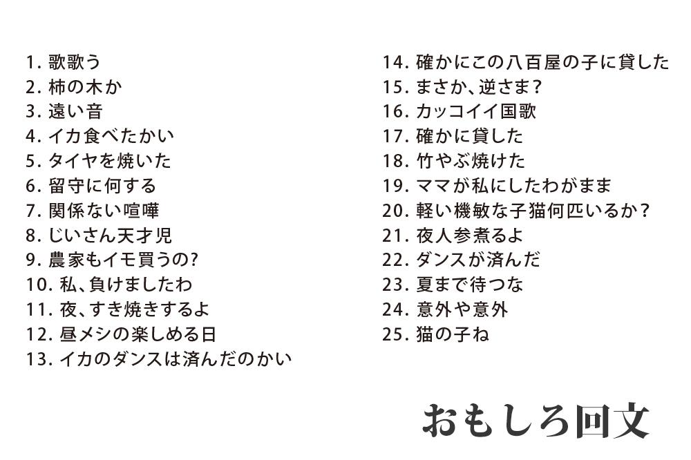 と で 書く すき焼き 漢字