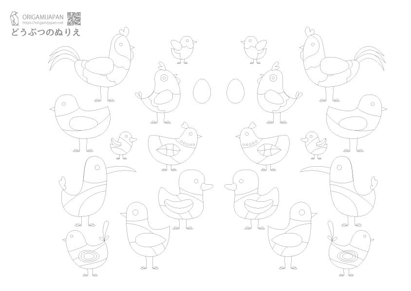 かわいい鳥の簡単塗り絵《幼児子供向け》|無料ダウンロード・印刷