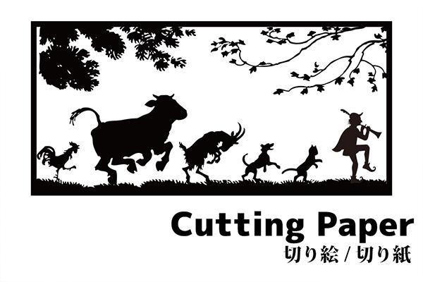 ハーメルンの笛吹 の切り絵 切り紙 無料の型紙 図案 折り紙japan