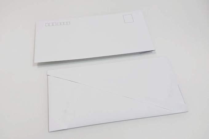 A4用紙とのりで作る封筒 テンプレート無料ダウンロード印刷 折り紙