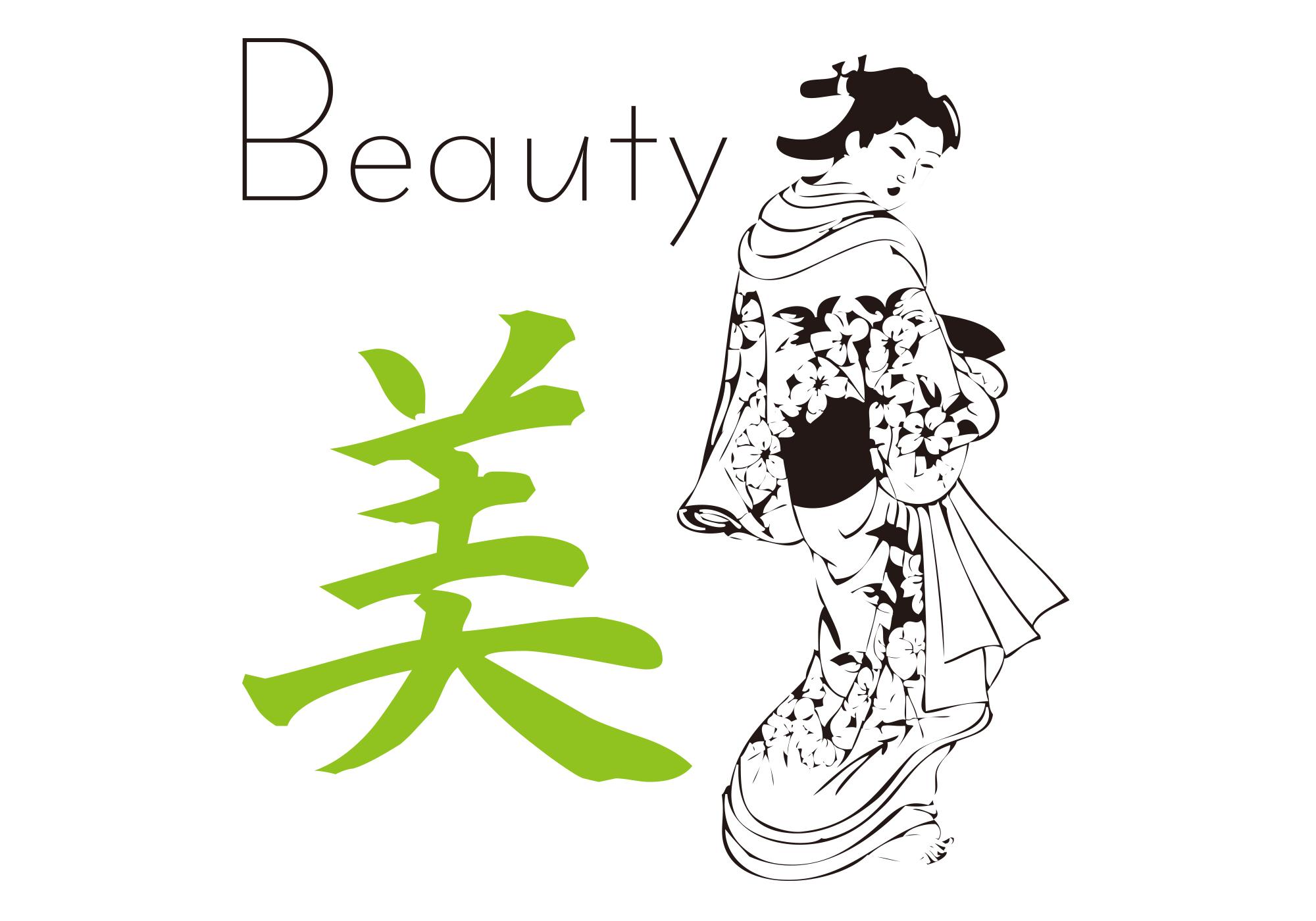 Beauty / 美 Cool Japanese KANJI All Design Art free Download