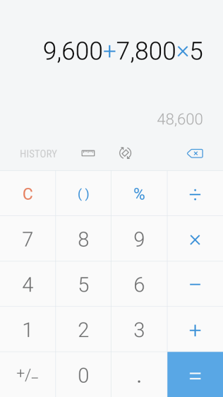 Samsung Calculator Screenshots - Original APK (1)