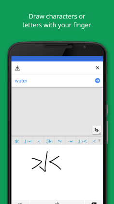 Google Translate Screenshots - Original APK (3)