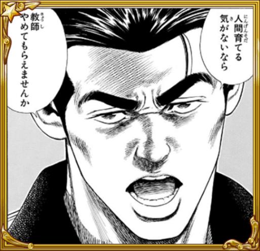 Kawato