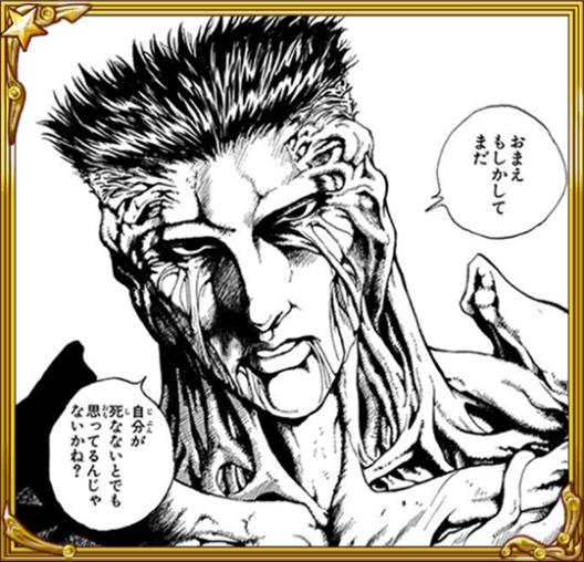 Toguro2