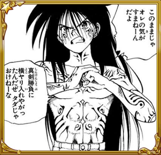 Yusuke2