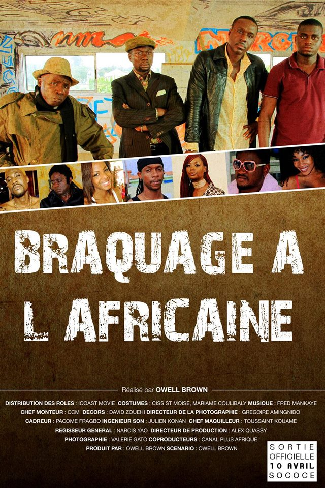 braquage_a_lafricaine_affiche