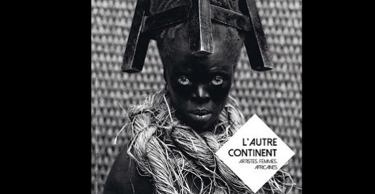 L'autre continent, une exposition centrée sur la scène féminine du 15 septembre au 31 décembre 2016 au Havre