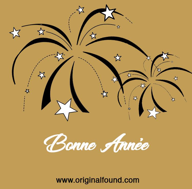 Bonne et Heureuse Année 2018 / Happy New Year 2018