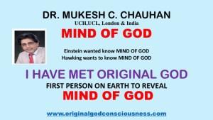 I have met Highest God