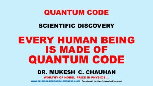 Humans are made of Quantum Code