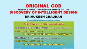 Intelligent Design discovery