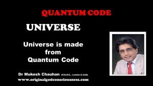 Universe and Quantum Code