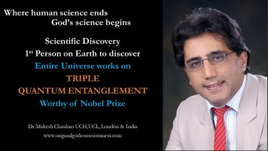 Triple Quantum Entanglement