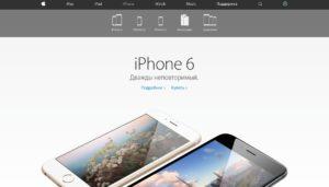 Laman web rasmi Apple