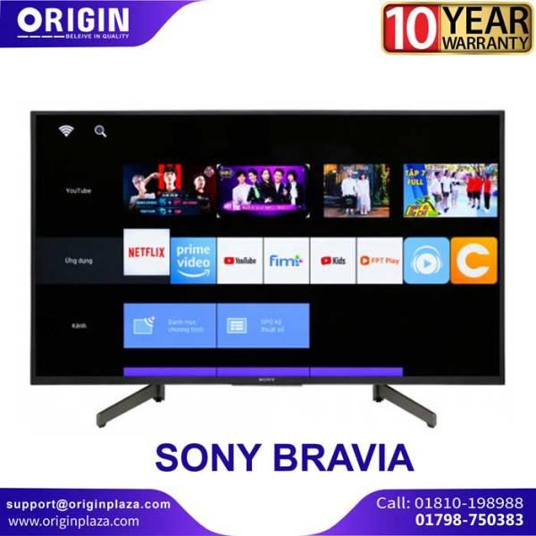 SONY-W66G-LED-price-in-Bangladesh