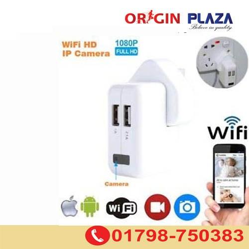 spy camera ac adapter price in bd